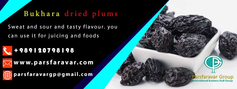 Dried Plum Price
